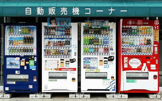 Makelocks——We ensure the safety of your vending machine